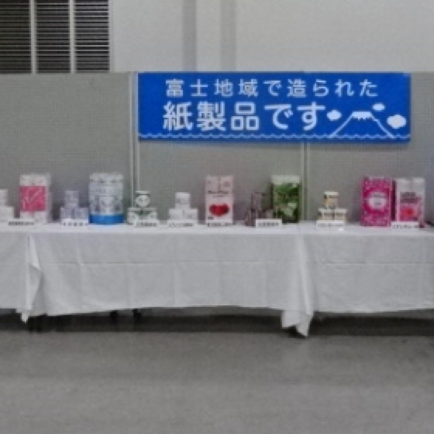 展示会・ガイダンス